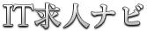 アプリ開発系の情報サイト